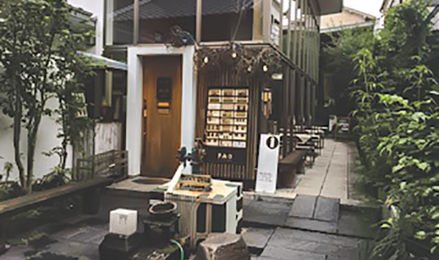 レストラン&カフェ PAO (パオ)ならまち店